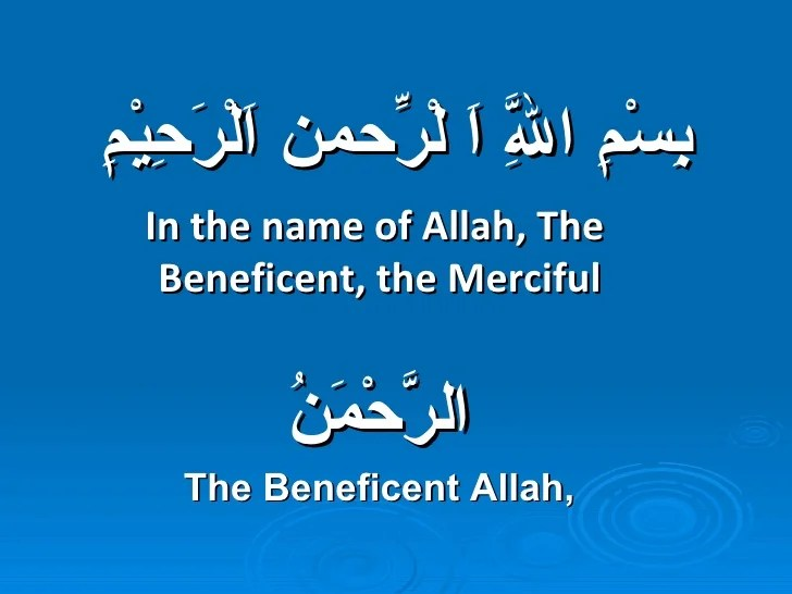 SALAH (Namaz) is The key to Jannah and SUCCES in life! in the name - in the name of allah