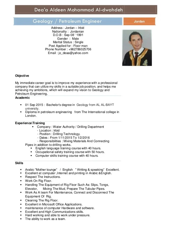 engineering cv examples