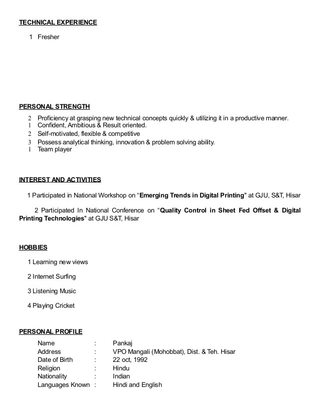 resume strength and hobbies