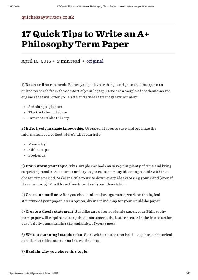 friendship essay only emerson analysis