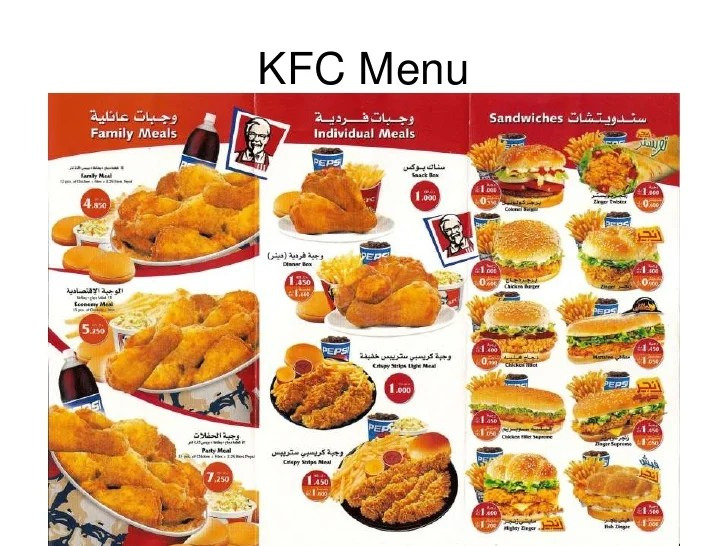 Kfc 2015 Menu And Prices Philippines   The Home Designing
