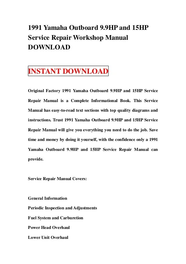 1991 yamaha 2 hp outboard service repair manual