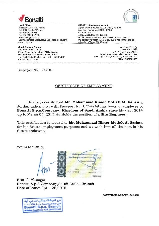 fax letter format sample