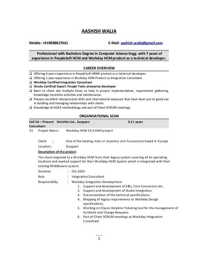 workday resume sample indeed