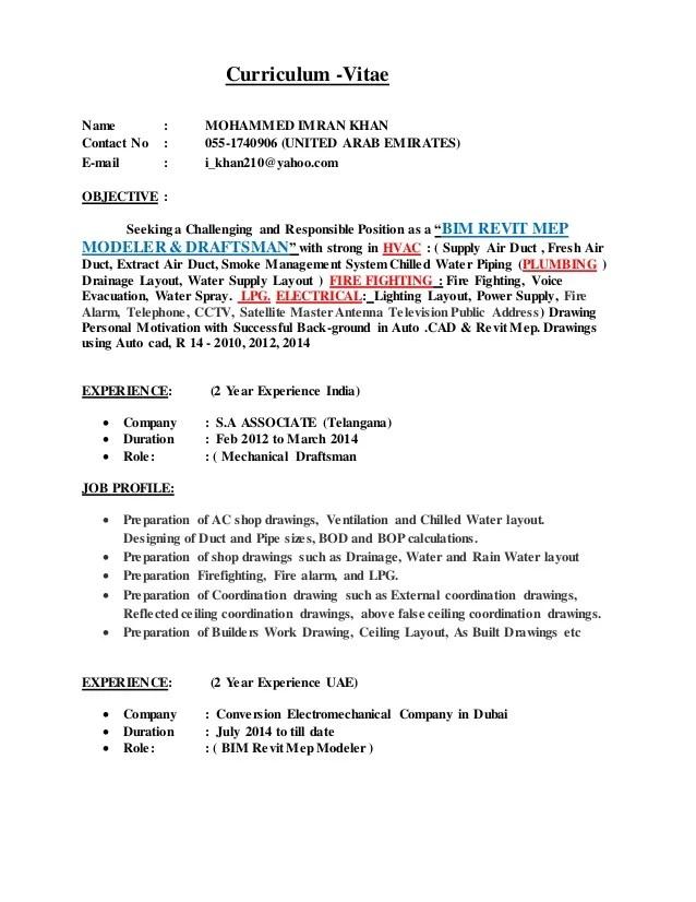 cv template notes