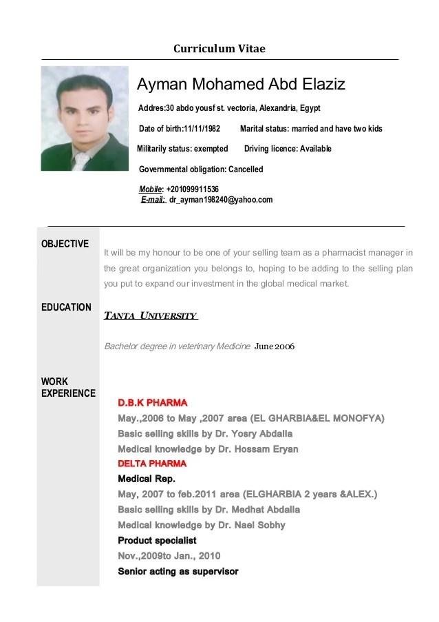 resume format medical representative