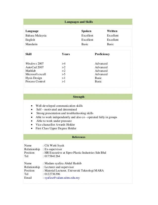 resume language skills written spoken professional resumes