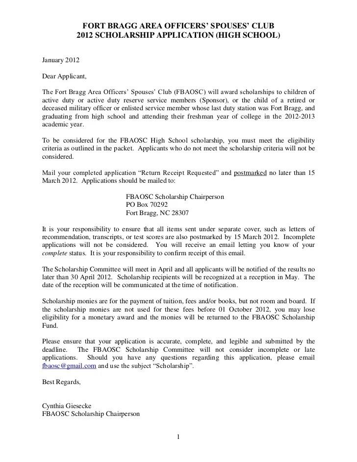 sample scholarship essay letter - Pinarkubkireklamowe
