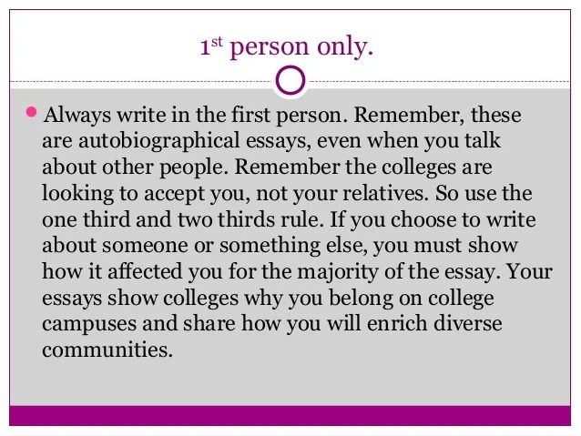 essay-our interest and your career
