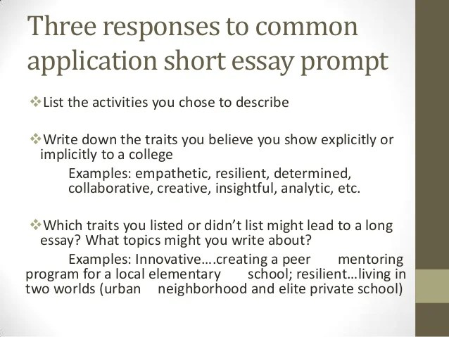 Common app essays samples