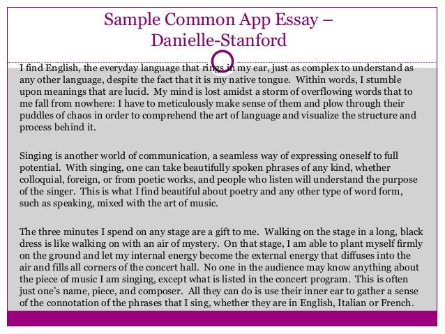 stanford sample essays