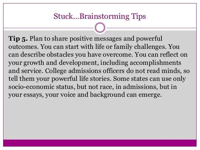 Hamilton College Admissions Essay Prompts College