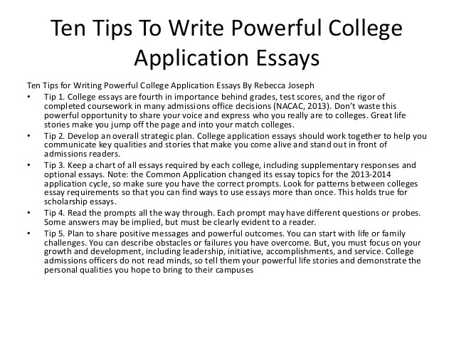 essay application examples