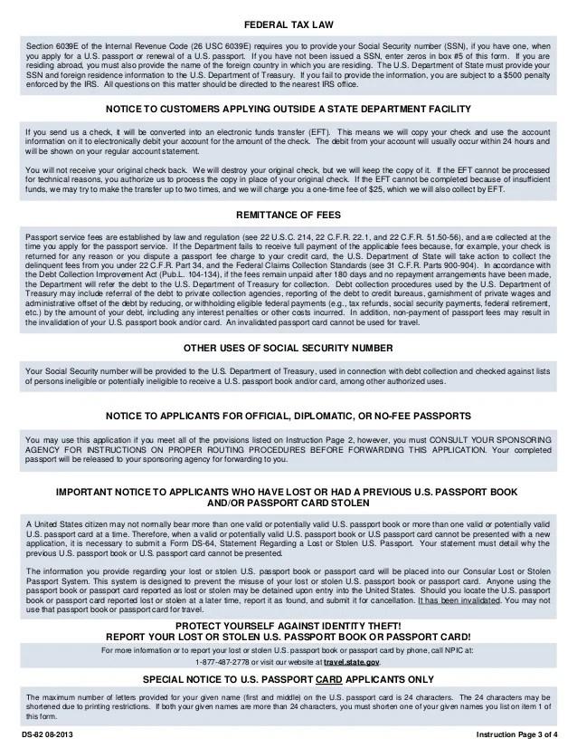 ds 82 passport form 2015 - Hizlirapidlaunch - passport renewal application form