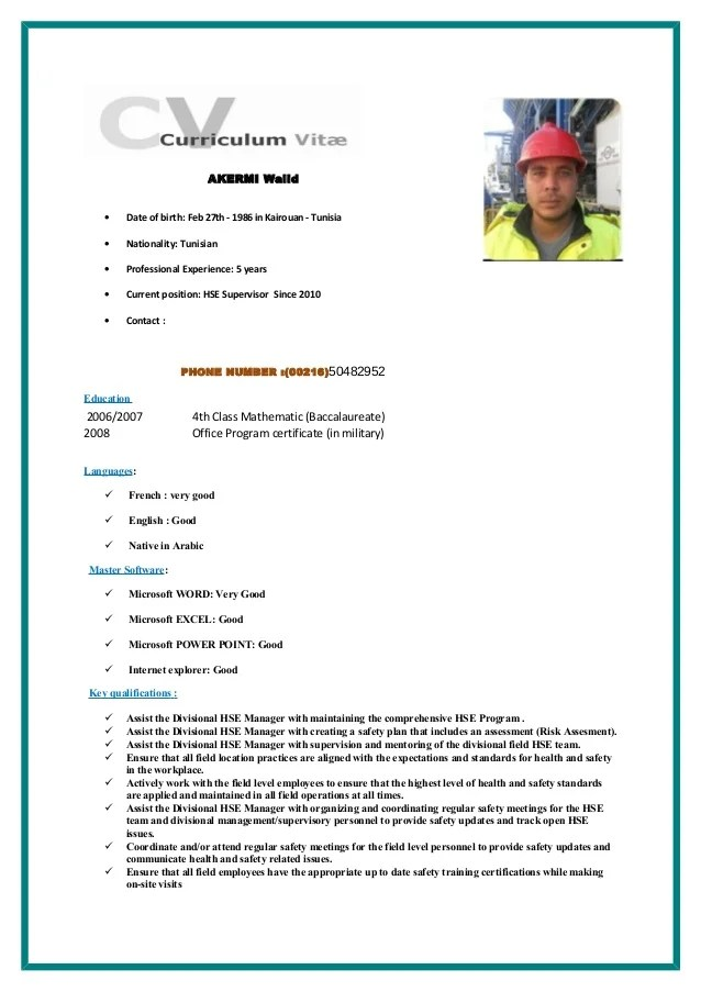cv exemple hse