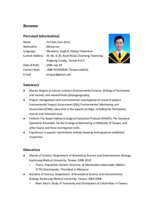resume in mandarin language