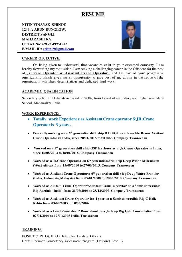 crane operator resume - Maggilocustdesign - certified crane operator sample resume