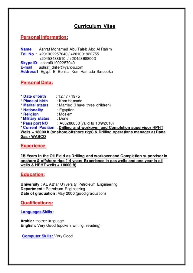 How To Get A Job In The Oil Field With No Experience Drilling And Workover And Completion Supervisor Ashraf Cv