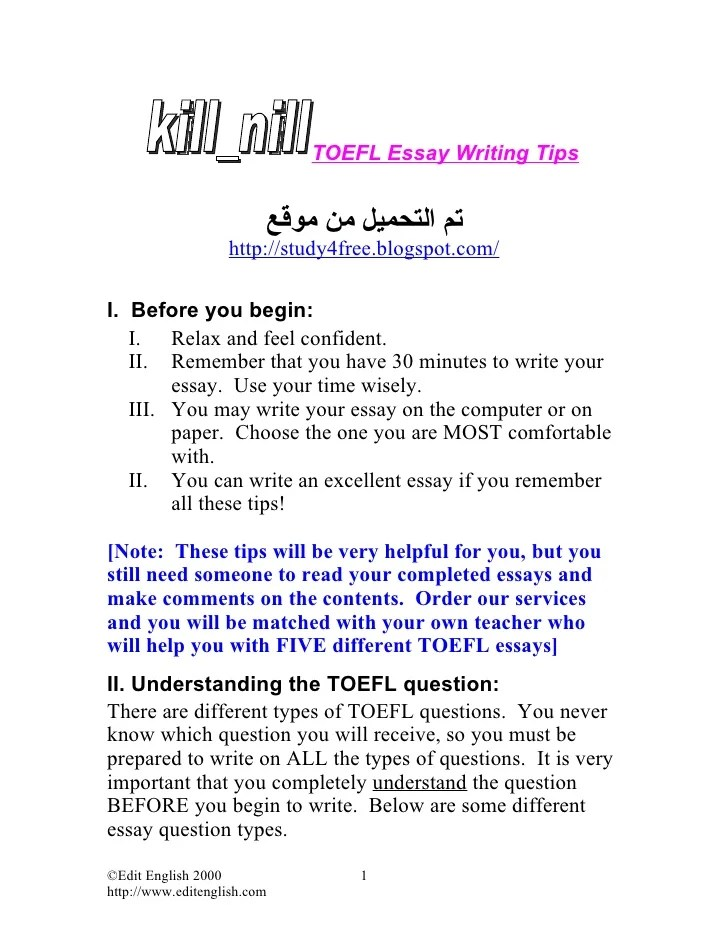 Toefl Writing Topics And Sample Essays