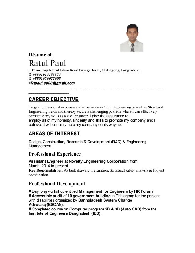 resume with photo and signature