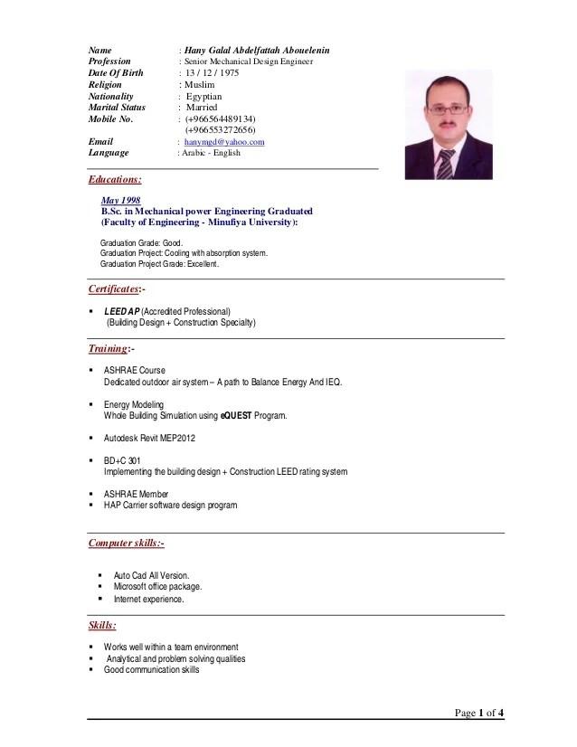 cv certificates
