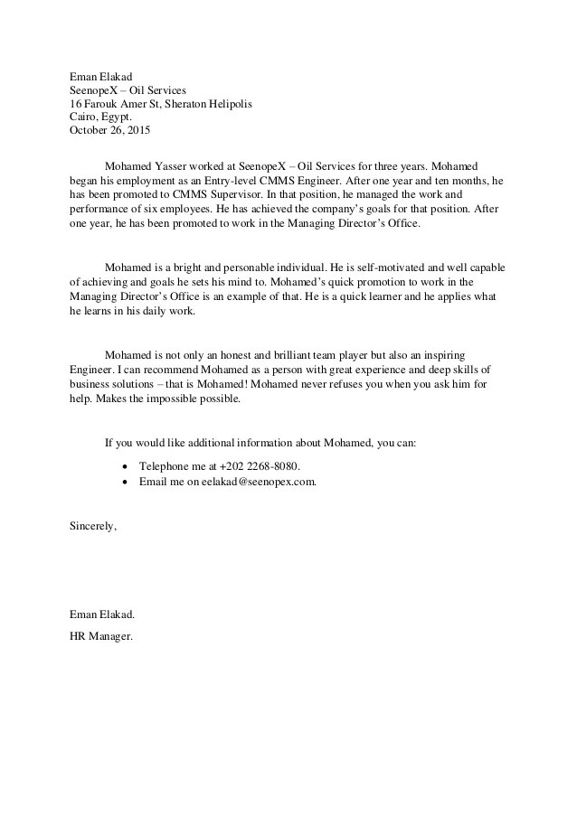 manager recommendation letter