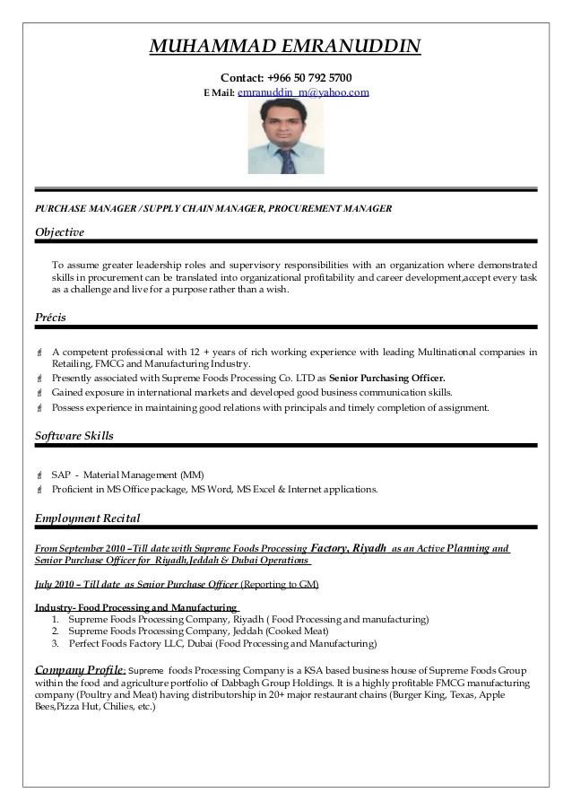 purchase manager cv - Ozilalmanoof