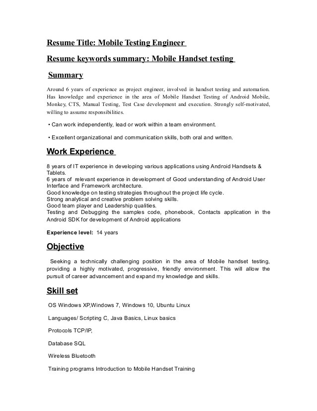 resume title for test engineer