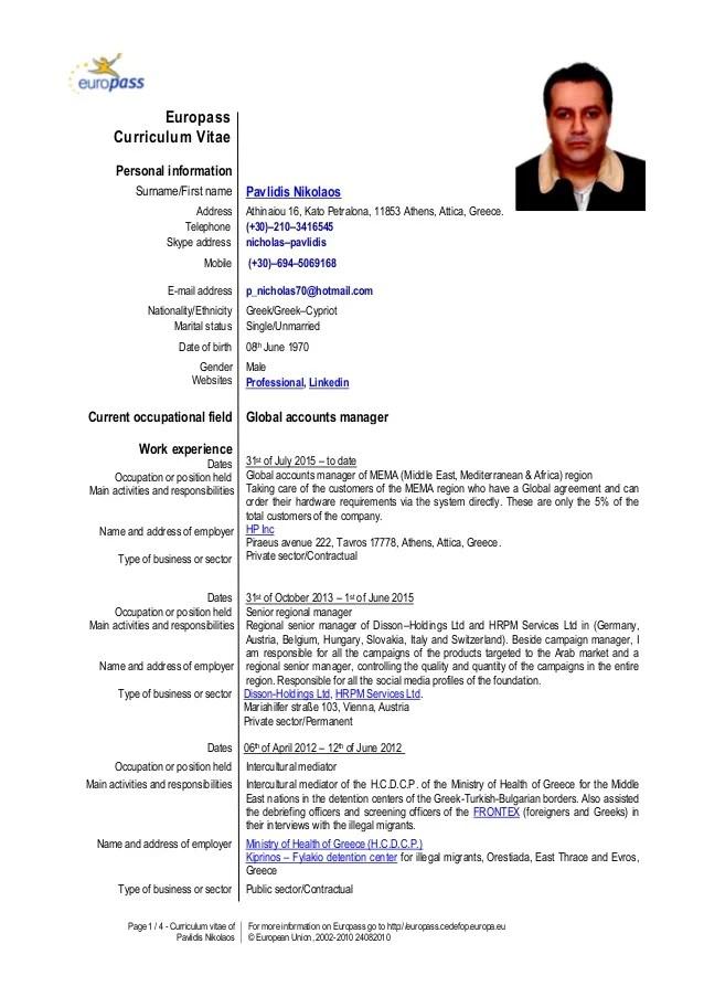 Cv Templates And Guidelines Europass Europass Cv English Nikolaos Pavlidis