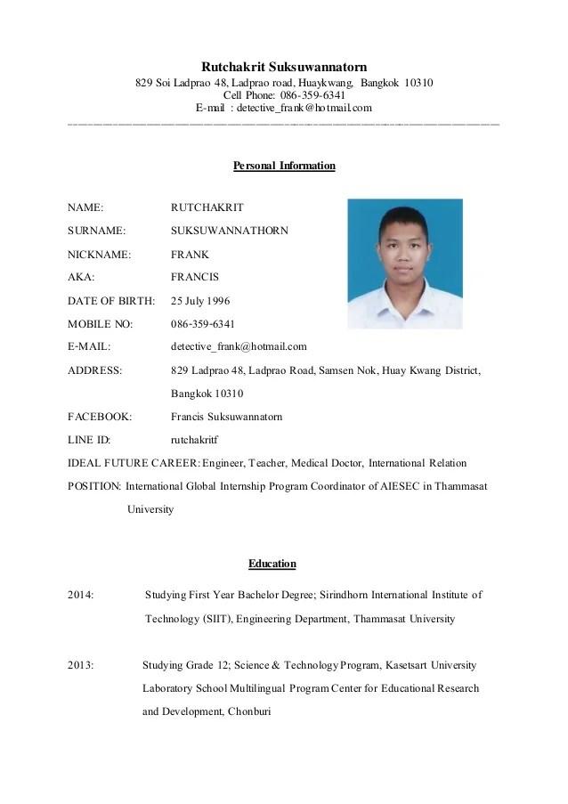 cv presentation english
