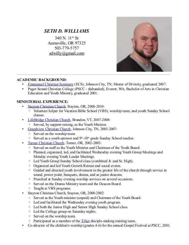 ministry resume sample