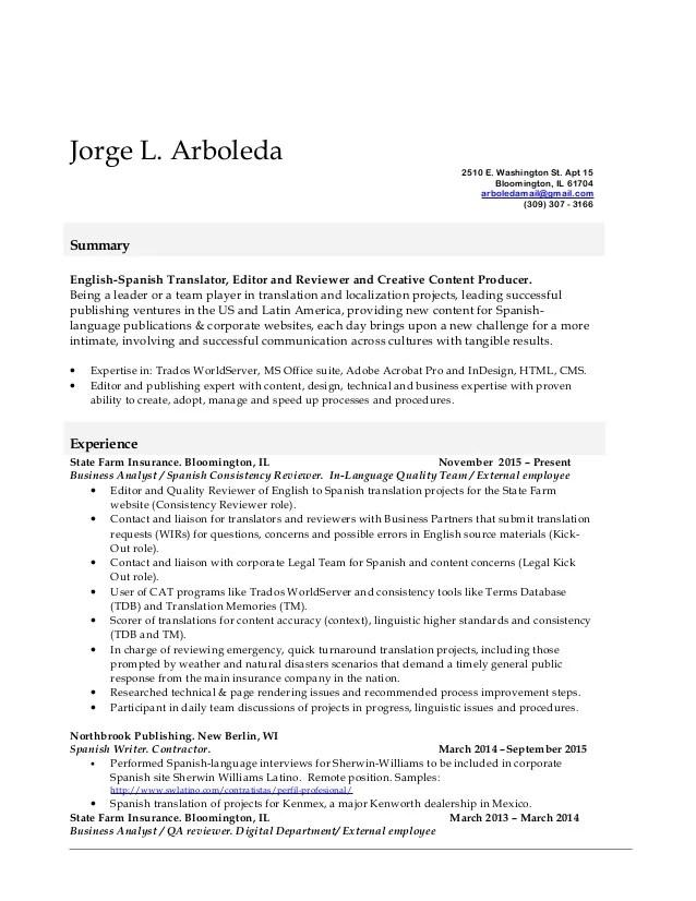 c resume example