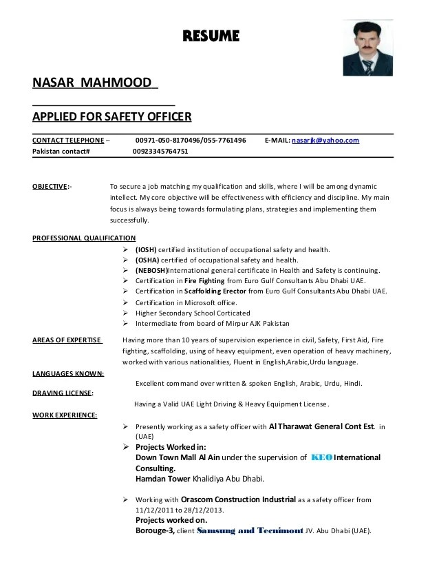 key skills in resume for safety officer