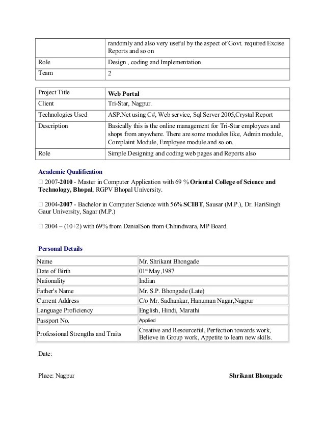 best onet online resume photos simple resume office templates
