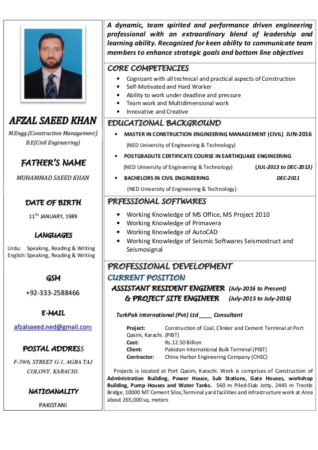 civil engineer cv