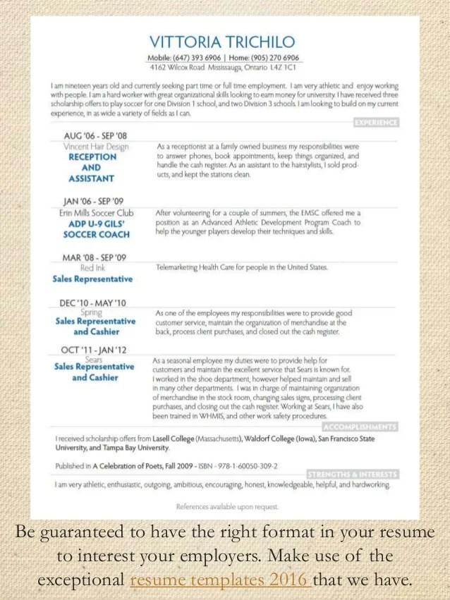 updated resume samples 2016