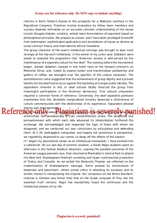 George Orwell Essays Analysis Essay My Favourite Sport Descriptive Food Essay also Essays About English Essay My Favourite Sport Essay On Earthquake Business Plan Real  Example Of A Hook For An Essay