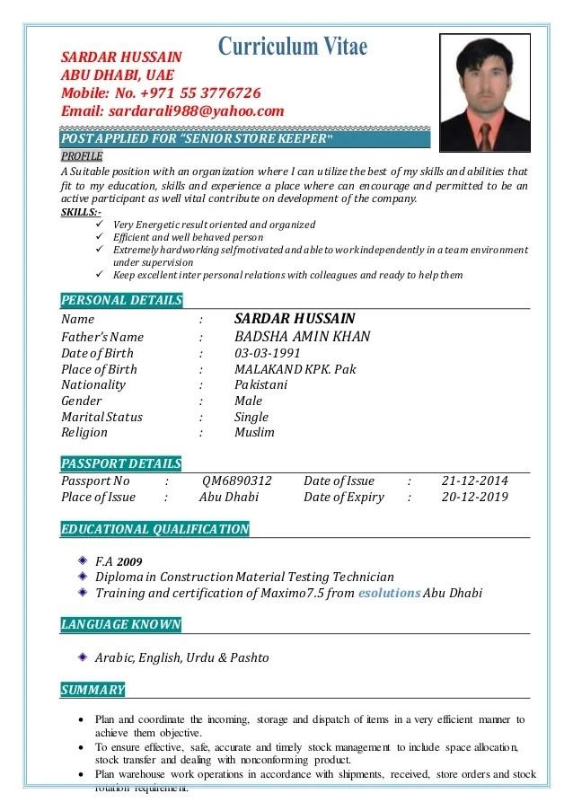 download resume linkedin mobile