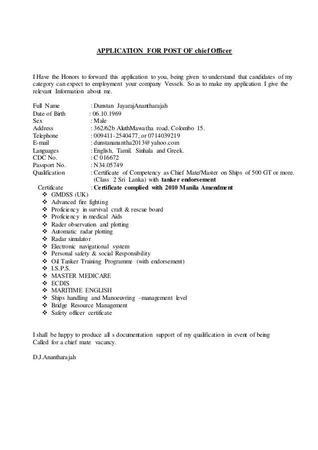 Latest Cv Formats Cv Samples Bio Data For Sri Lankans Bio Data 14 Copy