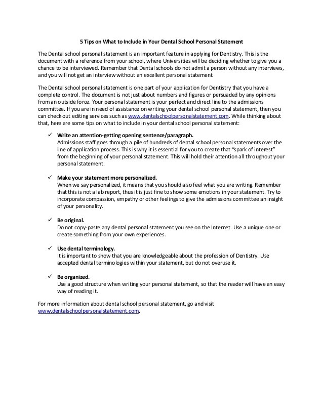 personal statement vs resume