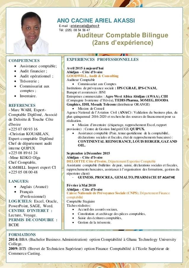 competences accueil cv