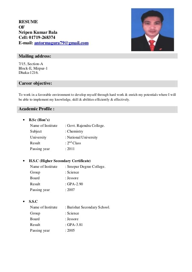 gmail resume upload