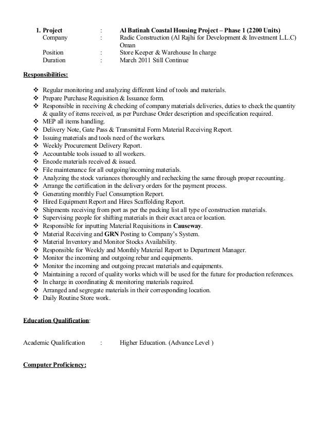 Inventory Staff Resume Resume Customer Resume Express Resume Cv For Store Keeper