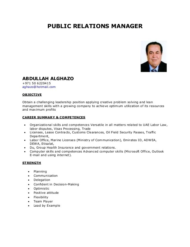 cv for public relation officer - Josemulinohouse - public relations supervisor resume