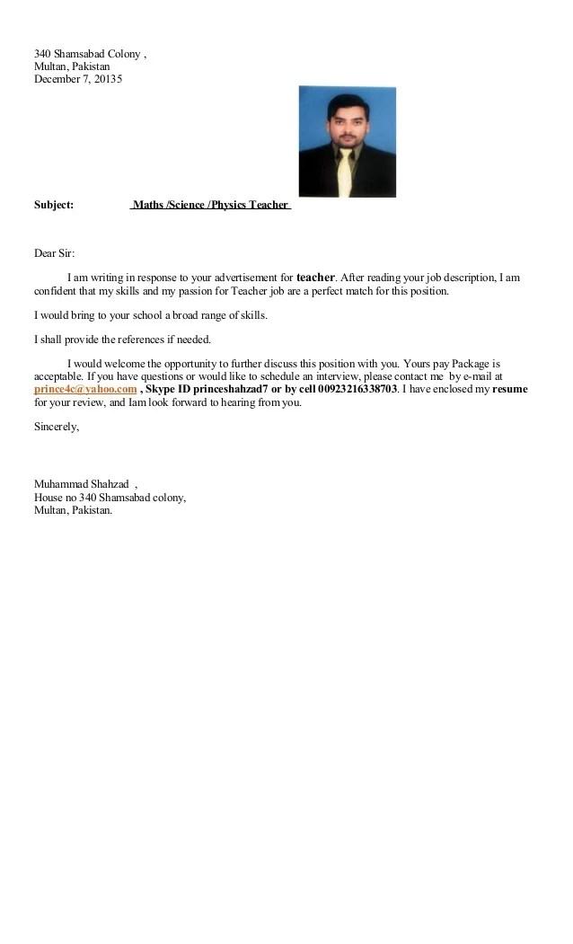 resume cover letter for new teachers