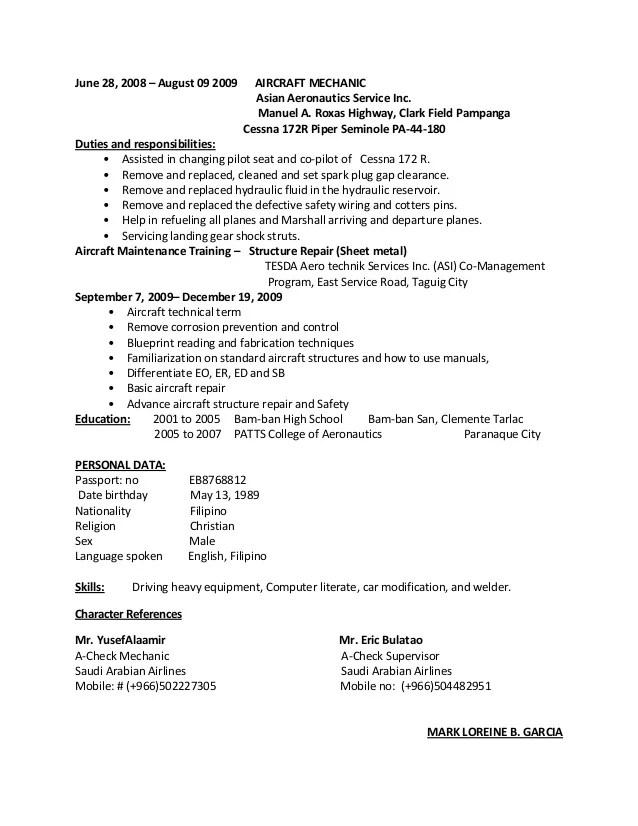 sample rei resume