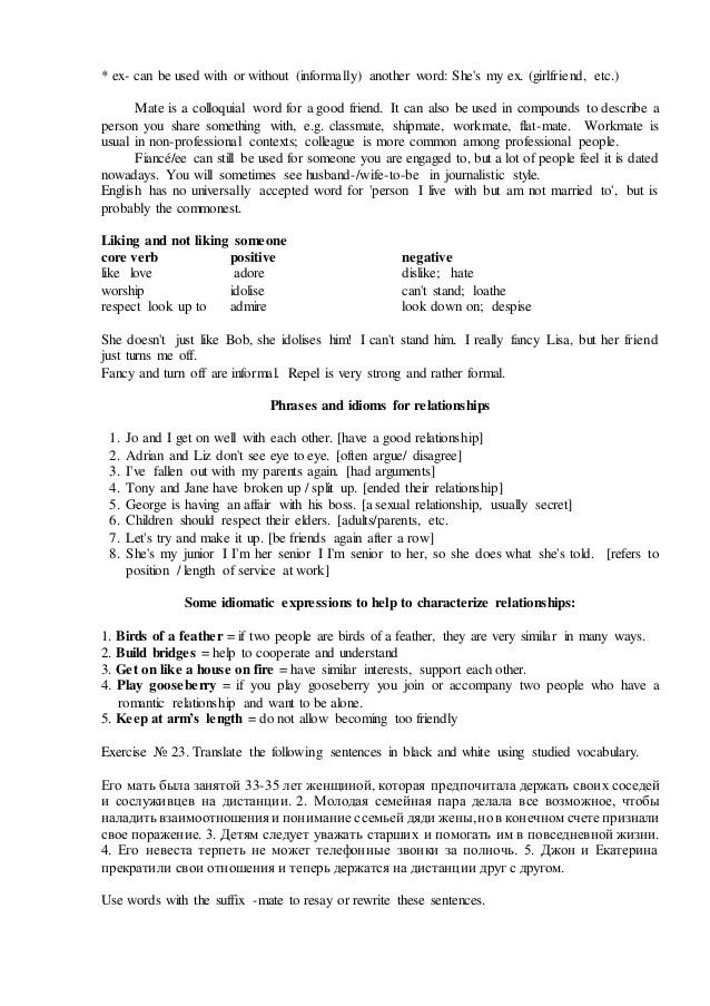 janitor cover letter sample janitor resume resume cv cover