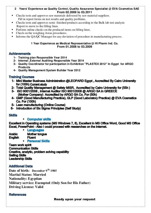 Inventory Control Clerk Cover Letter Management Associates
