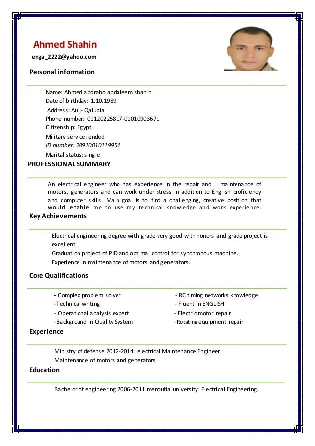In Resume Key Skills Resume Example With A Key Skills Section The Balance Cv New 2