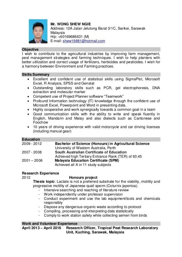 a r sample resume